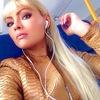 Лиана, 30, г.Москва