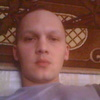 Александр, 25, г.Адрар