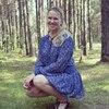 ЕЛЕНА, 29, г.Витебск