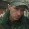 Максим, 35, г.Макеевка