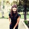 Анна, 23, г.Красноармейск