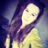 Кристина, 23, г.Тамбов