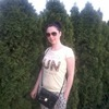 Юлия, 25, г.Grodzisk Wielkopolski