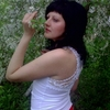 Елена, 36, г.Богатое