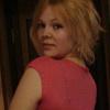 Елена, 30, г.Исетское