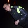 Дима, 25, г.Иноземцево