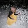 Елена, 21, г.Москва