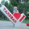 Светлана, 47, г.Таловая