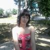 наталья, 31, г.Кара-Балта