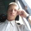 Серёжа, 22, г.Судак