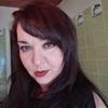Татьяна, 41, г.Штутгарт