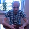Анатолий, 37, г.Гайленкирхен