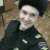 Рома, 22, г.Москва