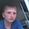 влад, 23, г.Борское