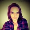 Наталья, 21, г.Москва