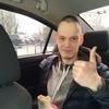 Леонид Шейн, 23, г.Мурманск