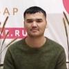 Тимур, 24, г.Видное