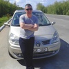 витя, 35, г.Каушаны