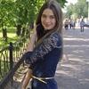Кристина, 21, г.Москва
