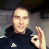 Анатолий, 43, г.Минусинск