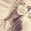 Маша, 19, г.Ужгород