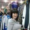 Юлия, 30, г.Белореченск