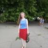 Таня, 28, г.Усолье-Сибирское (Иркутская обл.)