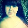 Екатерина, 20, г.Новосибирск
