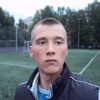 Максим, 21, г.Старая Русса