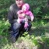 Марина, 24, г.Синельниково