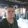 Андрей, 23, г.Рубежное