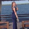 Anna, 28, г.Brescia