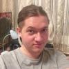 Максим, 24, г.Coburg