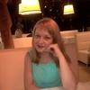 Анна, 32, г.Апшеронск