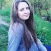 Anastasia, 24, г.Кропивницкий