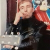 Сергей, 40, г.Гребенка