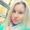 Алла, 20, г.Мирный (Архангельская обл.)