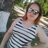Анастасия, 17, г.Новая Каховка