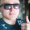 Назарій, 23, г.Лисичанск