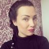 Валерия, 22, г.Фастов