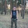 Игорь, 28, г.Горловка