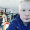 Владимир, 25, г.Бирск