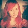 Yulia, 20, г.Балей