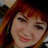 оксана, 37, г.Нью-Йорк