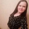 Анна, 31, г.Апатиты