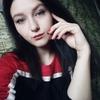 ангелина, 20, г.Уссурийск