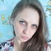 Nadusha, 33, г.Георгиевск