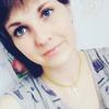Екатерина, 19, г.Куйбышев (Новосибирская обл.)