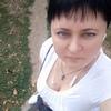 Анна, 41 год, 30, г.Днепр