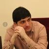 Наири, 24, г.Ереван